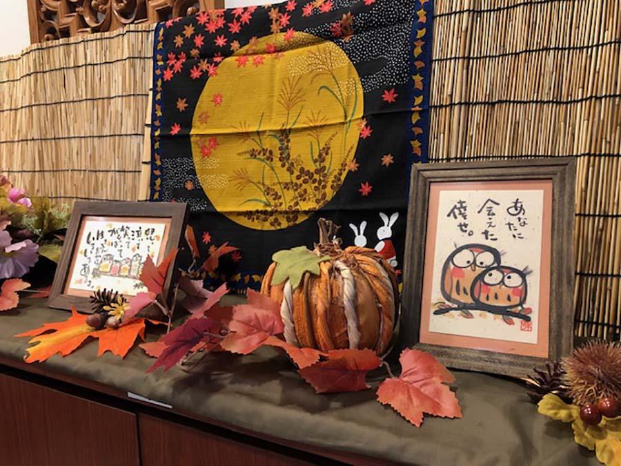 秋ですね~癒しのデイサービス名古屋熱田