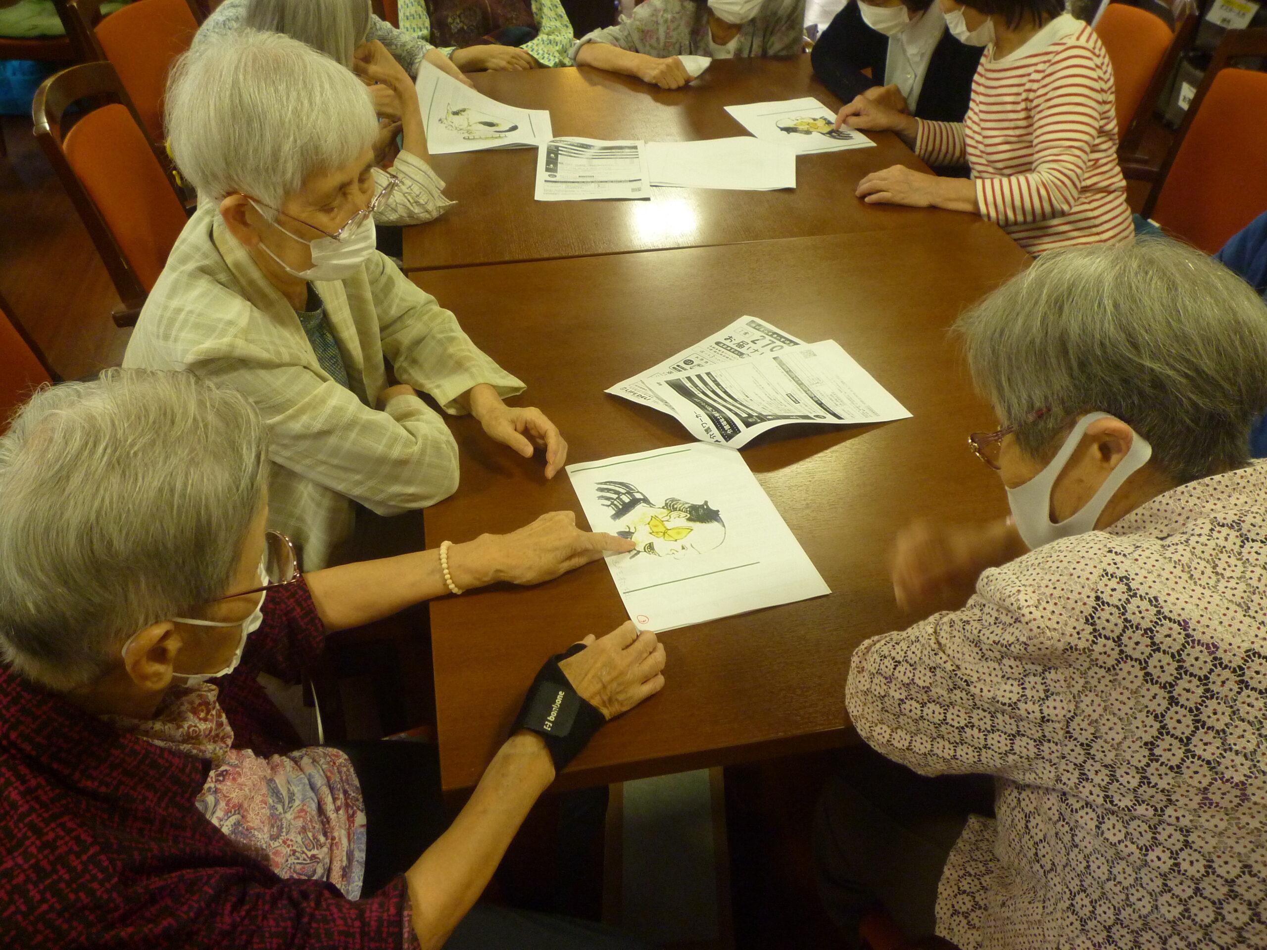 江戸時代の謎解き「判じ絵」~癒しのデイサービス八千代台